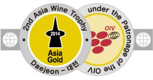 Asia wine trophy gold